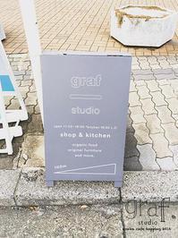 graf studio グラフスタジオ  大阪・肥後橋 - Favorite place  - cafe hopping -