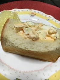 モーニングたまごパン - お料理大好きコピーライター