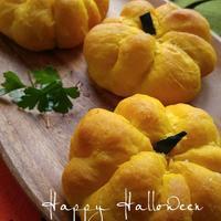 かぼちゃパンの朝ごぱん - 料理研究家ブログ行長万里  日本全国 美味しい話