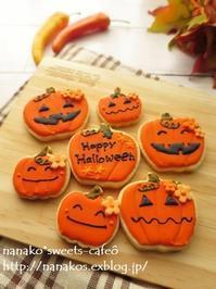 ハロウィンのアイシングクッキー*かぼちゃがいっぱい! - nanako*sweets-cafe♪