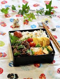 焼肉弁当と今日のわんこ♪ - ☆Happy time☆