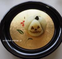 ハロウィンのお菓子のお土産♪ - アリスのトリップ