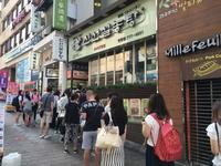 2016年8月ソウル旅行⑨ 最終日朝食「神仙(シンソン)ソルロンタン」とお初「ソルビン」のパッピンス☆ - ∞ しあわせノート ∞