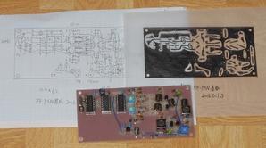 RF-PSN基板-組み立て完了 - 真空管にゲルマトランジスタ、8mm映画にコダクローム-アナクロおやじのアナログブログ