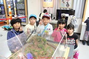 2016年10月22日学童さん 星きらり かえっこバザール - 衣川圭太の外遊び日記と一般社団法人マミー(マミー保育園・マミー学童クラブ)の出来事