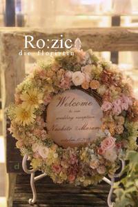 2016.10.23 ウェルカムリースの1DAYレッスン/プリザーブドフラワー - Ro:zic die  floristin