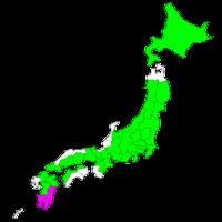 駆け足鹿児島旅行 - Discovery!
