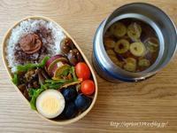 校外学習のお弁当と今週の作り置き - シンプルで心地いい暮らし