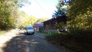 161015尾瀬と至仏山(1泊2日) - 100日記