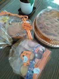 義父母からのお土産 お弁当 「まいにちごはん」再び 塩鮭の焼き物 - 今日は何食べた? ~366日ごはん日記~