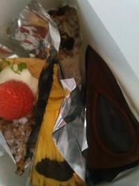 戸塚「カナール」へ お弁当 二色そぼろ丼 - 今日は何食べた? ~366日ごはん日記~