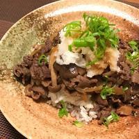 さっぱりヘルシー♬おろしポン酢牛丼 - エンゼルNAOのハッピーSmileクッキング
