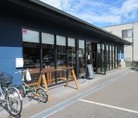 『Elmers Green Coffee&Bake』@大阪・堺市 - a&kashの時間。