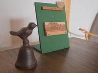 たるとたたん&森のぶれんど:カフェ・ルーラル(西目屋村) - 津軽ジェンヌのcafe日記