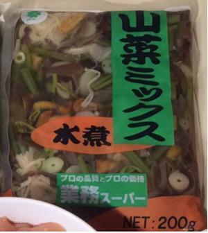 業務スーパー 山菜ミックス 水煮 200g 中国産 - 業務スーパーの商品をレポートするブログ