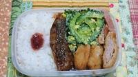 週末夜勤べんと - Bento Life in Okinawa