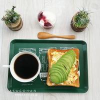 卵とアボカドのトーストで朝ごはん と 新作アーティフィシャルフラワー雑貨できました! - A・S・A・G・O・H・A・N