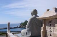 海の見える風景 3 - いつかみたソラ