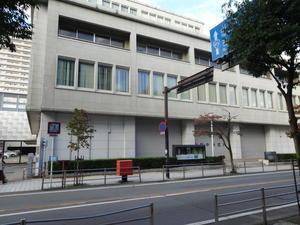 第十銀行営業案内 - 峡陽文庫