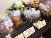 おやつ堂さんのおやつ - Kyoto Corgi Cafe
