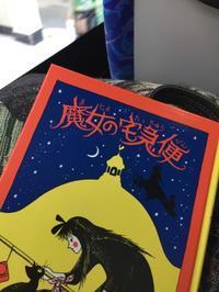 鎌倉心景「チャレンジ」 - 海の古書店