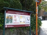 夏の京都旅-ウエスティン都H京都(1) 到着&客室編 - Pockieのホテル宿フェチお気楽日記 II