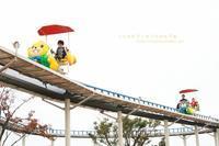 生駒山上遊園地** - うちのむすこ*うちのむすめ