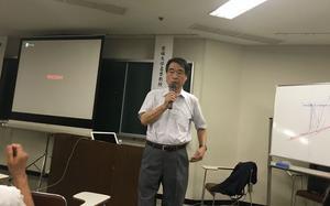 「伊予灘沖の中央構造線を再検証する」小松正幸先生の講演会動画をアップしました - 小坂正則の個人ブログ