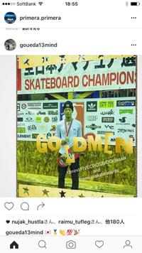 全日本チャンピオン!!! - OG Classix Official Blog