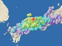 地震だ。近畿も揺れたなぁ(汗) - 漫画家 原口清志のブログ