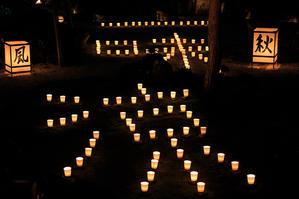 梵燈のあかりに親しむ会・2016(東林院) - 花景色-K.W.C. PhotoBlog