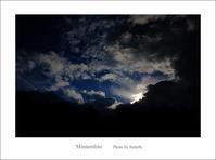 少しの不安と少しの期待 - Minnenfoto