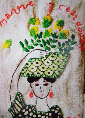 新企画のお知らせ 「Awaさんのセネガル通信」 - ケチケチ贅沢日記