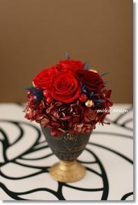 赤いバラよ、何処へ・・・ - Flower letters