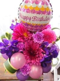 華やかで個性的なバルーン&フラワーアレンジメントやお祝いのお花たち - ルーシュの花仕事