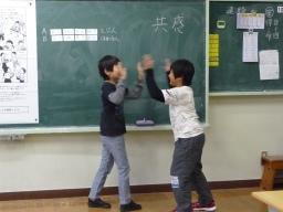 生活集会[10月25日(火)] - 入広瀬小学校blog