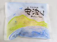 【菓子舗うつみ】気仙沼銘菓 安波山 - 池袋うまうま日記。