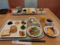 金沢~東京~熱海~伊東~土肥の旅 3 - 香りの部屋