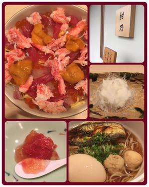 紺乃で絶品ちらし寿司ランチ - パルケのひとりごと 岐阜&名古屋近郊・お菓子&料理教室アトリエ・ドゥ・シュークルから