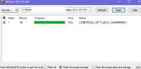 Mi5s ショップカスタムROMから公式China Stable ROM(MIUI 8.0.10.0)を焼いてみた - 白ロム転売法