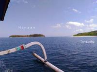 ギリ・ナングーの島で唯一のホテル  - ママハナのロンボク日記 Dua