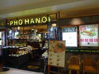 北千住お散歩『FHO HANOI tokyo』『ア・ラ・カンパーニュ』 - おいしい日々
