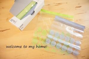 もう間違わない!ジップロックのサンプルを作った! - welcome to my home!