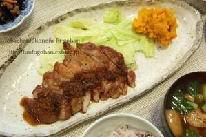 豚の生姜焼き御膳のおうち居酒屋さん - おばちゃんとこのフーフー(夫婦)ごはん