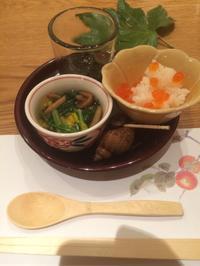 W祝い  日本料理徳寿 - 向日市から世界へ  ツマヨウジから建築まで・・・