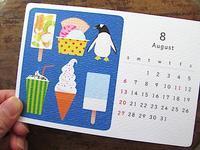 カレンダーは一部webでも販売します、ペンギンみっけ! - 雑貨とおやつのちいさなしあわせ*京都・桂・雑貨店おやつ