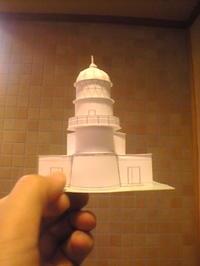 作ってみた 灯台 - 紙模型教室