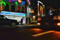 ★鳥取の夜 - 一写入魂