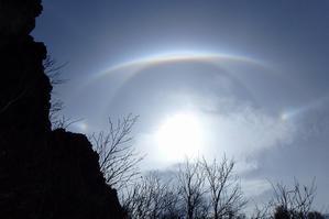 恵庭岳で大変珍しい大気光学現象、10月25日 - デジカメ持って野に山に