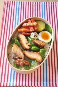 鶏ピーマン炒め弁当 - 家族へ 健康弁当